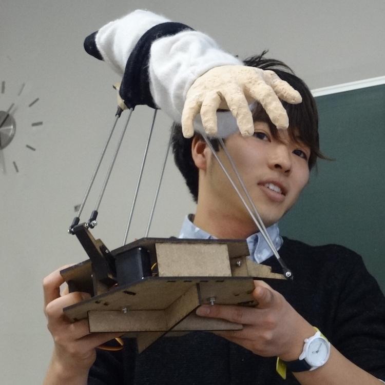 étudiant a keiō