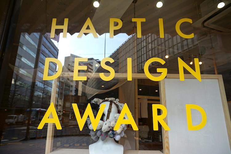 Le Fabcafé Tokyo expose les lauréats du Prix du design haptique