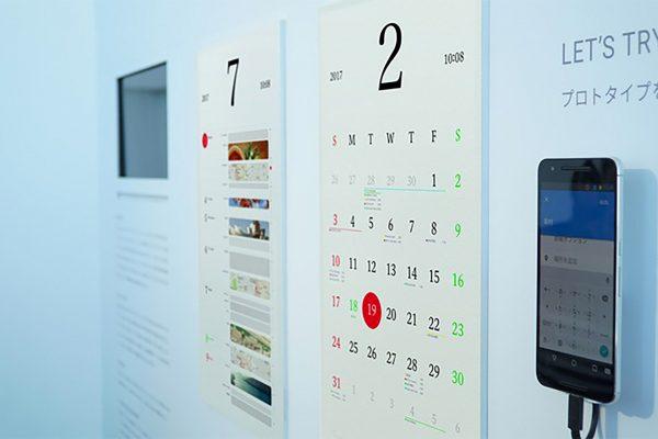 "Designer Kosho Tsuboi's ""Magic Calendar"" blurs the boundaries between screen and paper. © DR"