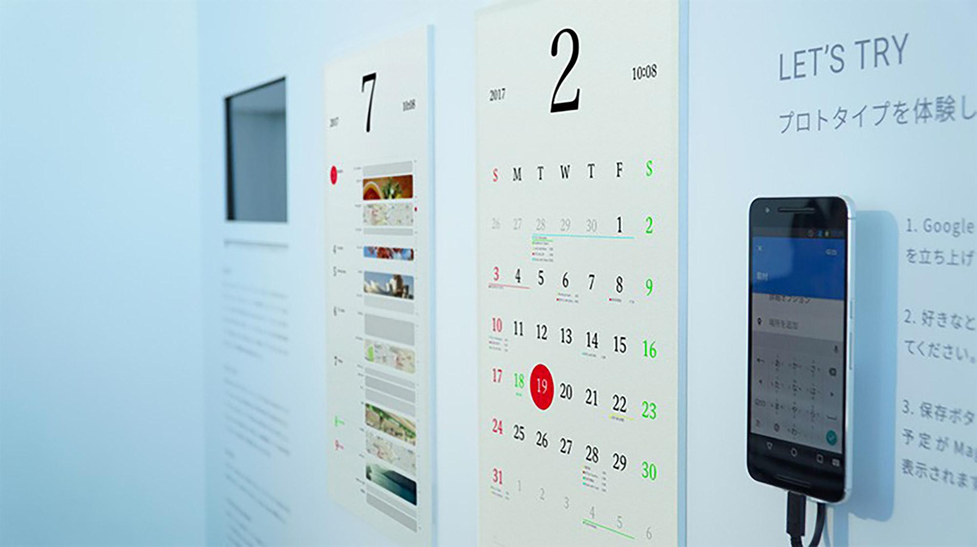 Magic Calendar When Paper Gets Smart Makery