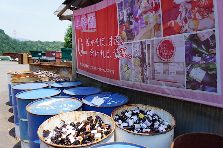 Kamikatsu, the Japanese village of almost zero waste : Makery